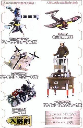 奇想天外兵器 幻の第二次世界大戦 超・珍兵器