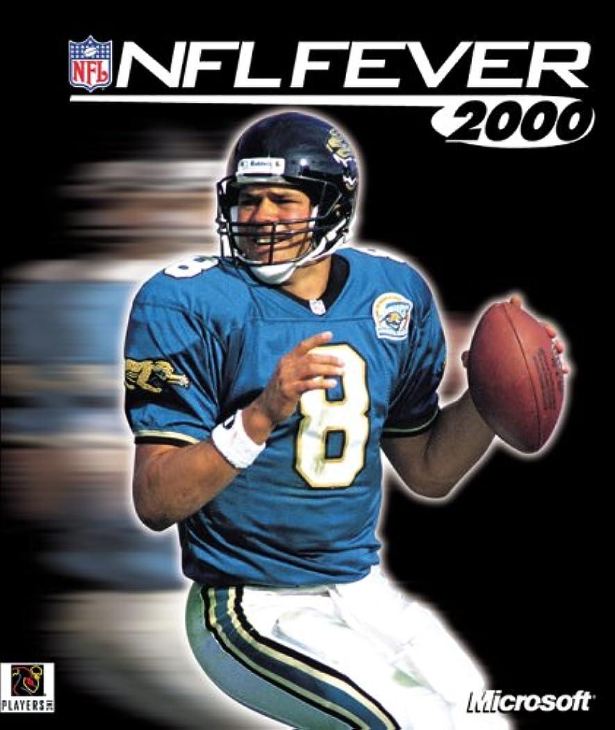 生物学ごみ寺院NFL Fever 2000 (輸入版)