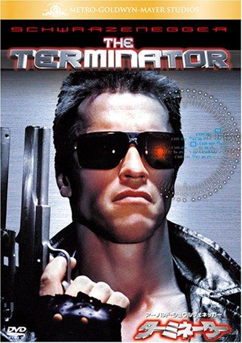 ターミネーター DVD 写真