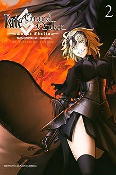 [TYPE-MOONxカワグチタケシ] Fate/Grand Order-turas realta- 第01-02巻