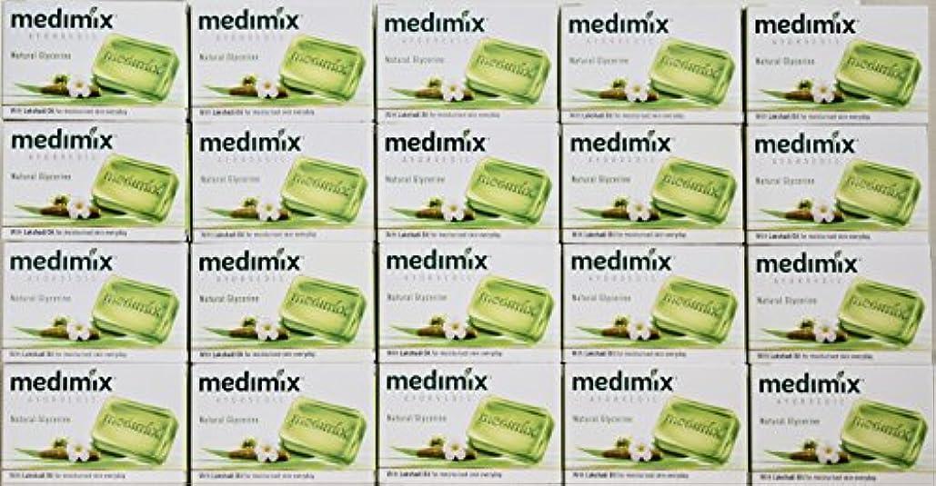 獣シーフード幻想メディミックス MEDIMIX ナチュラルグリセリン(旧クラシックライトグリーン)石鹸 20個入り 125g