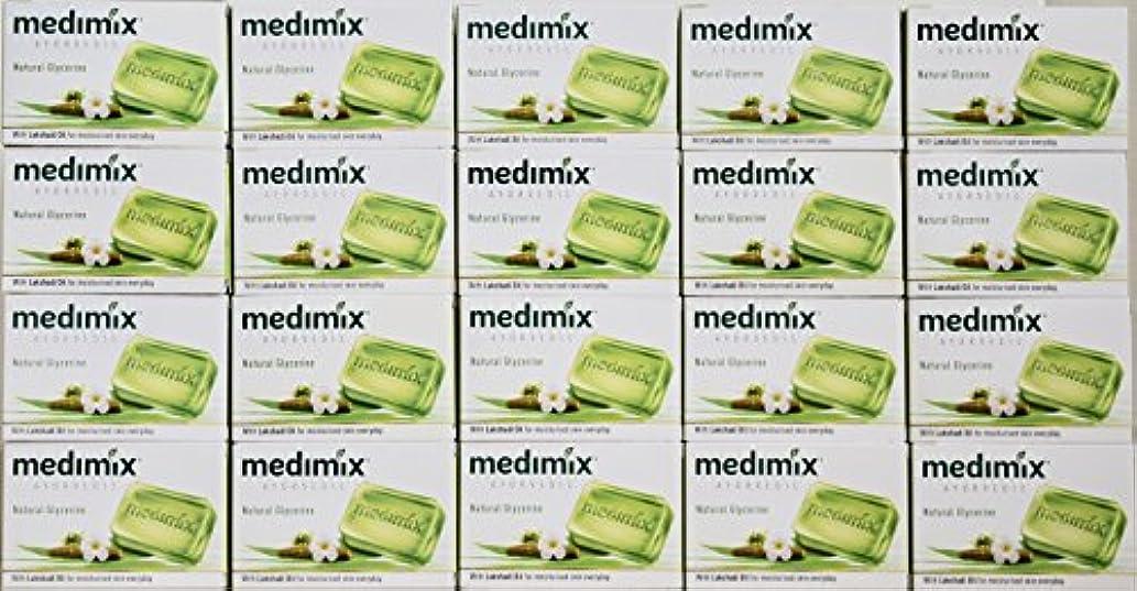 拍車インチ無一文メディミックス MEDIMIX ナチュラルグリセリン(旧クラシックライトグリーン)石鹸 20個入り 125g