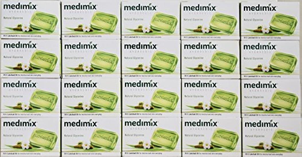 麻痺警告衝突コースメディミックス MEDIMIX ナチュラルグリセリン(旧クラシックライトグリーン)石鹸 20個入り 125g