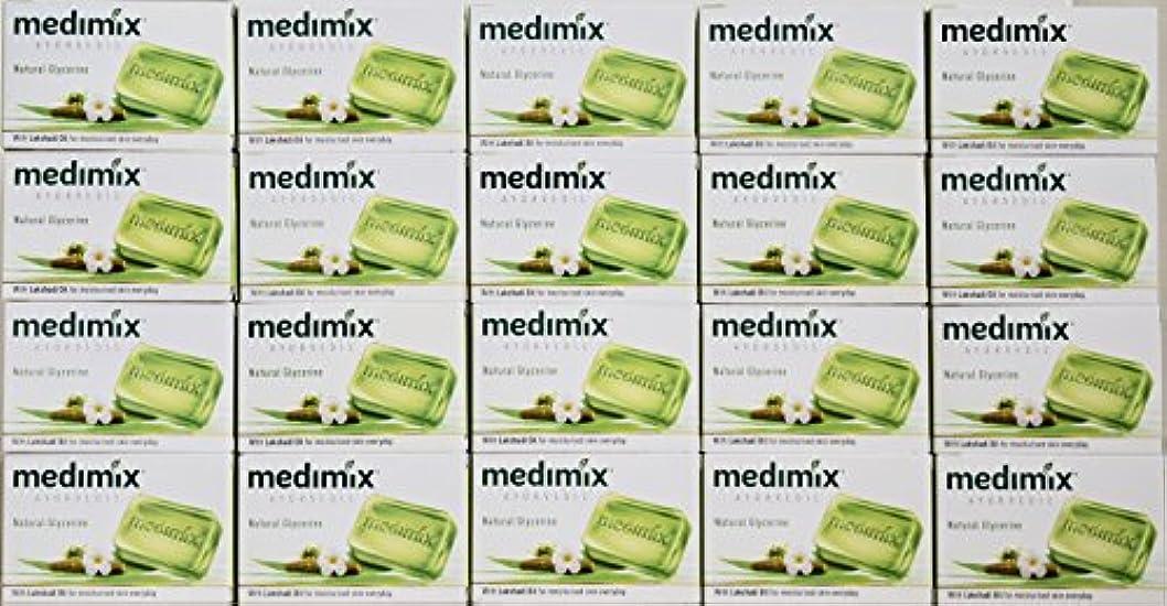 老朽化した日統治可能メディミックス MEDIMIX ナチュラルグリセリン(旧クラシックライトグリーン)石鹸 20個入り 125g