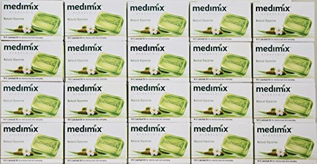 ボウリング重なる堤防メディミックス MEDIMIX ナチュラルグリセリン(旧クラシックライトグリーン)石鹸 20個入り 125g