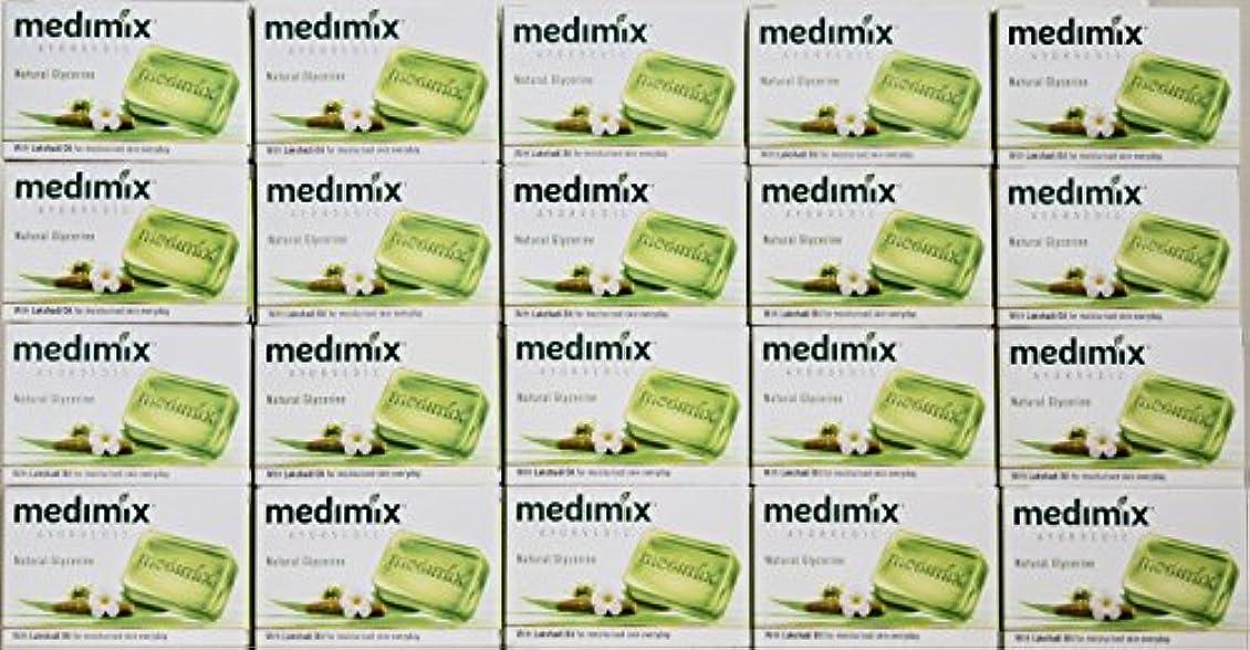 接続詞確認する望ましいメディミックス MEDIMIX ナチュラルグリセリン(旧クラシックライトグリーン)石鹸 20個入り 125g