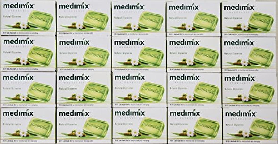 適応する支店優先メディミックス MEDIMIX ナチュラルグリセリン(旧クラシックライトグリーン)石鹸 20個入り 125g