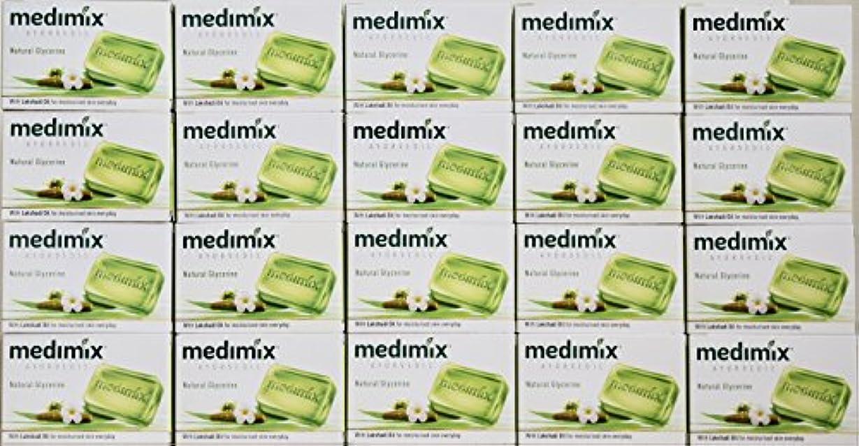 理容室ボウリングフレームワークメディミックス MEDIMIX ナチュラルグリセリン(旧クラシックライトグリーン)石鹸 20個入り 125g