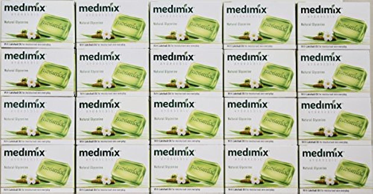 アルミニウムジーンズ石化するメディミックス MEDIMIX ナチュラルグリセリン(旧クラシックライトグリーン)石鹸 20個入り 125g