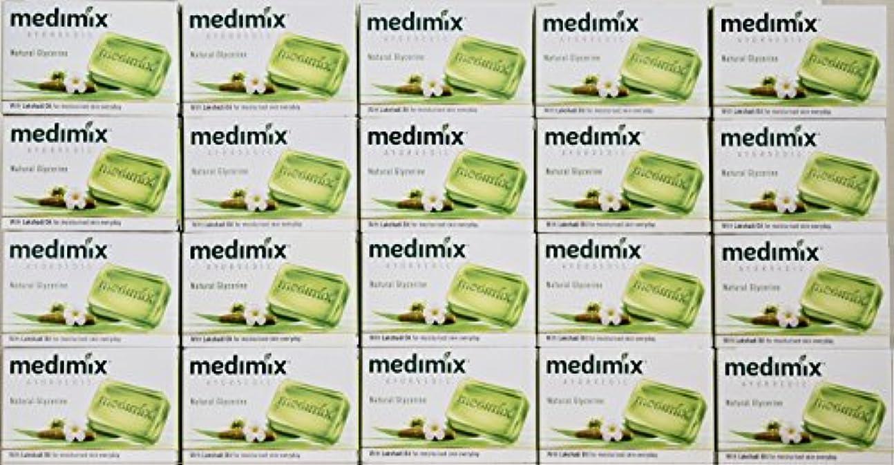 叫び声バウンスにじみ出るメディミックス MEDIMIX ナチュラルグリセリン(旧クラシックライトグリーン)石鹸 20個入り 125g
