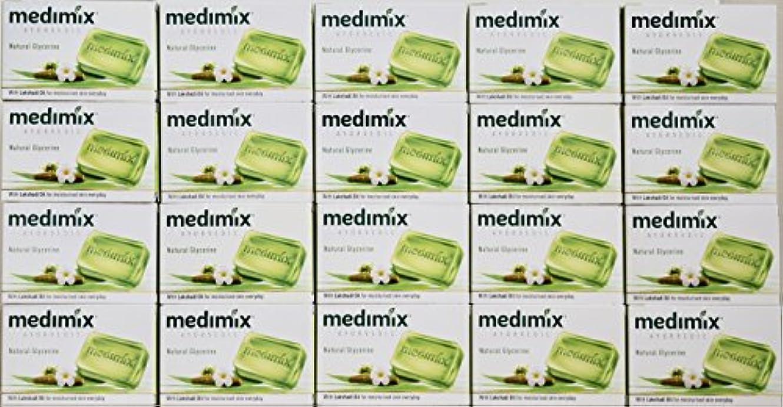クラフト五月飼料メディミックス MEDIMIX ナチュラルグリセリン(旧クラシックライトグリーン)石鹸 20個入り 125g