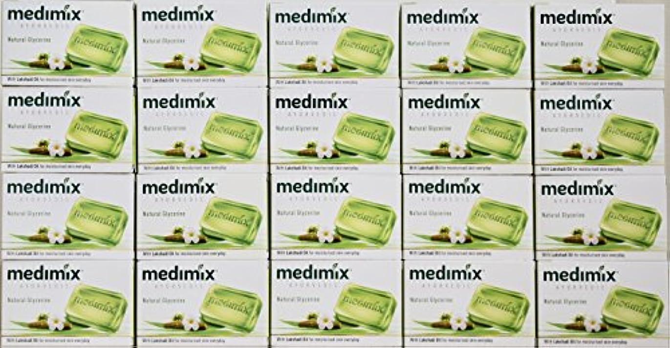 失効意味のある明快メディミックス MEDIMIX ナチュラルグリセリン(旧クラシックライトグリーン)石鹸 20個入り 125g