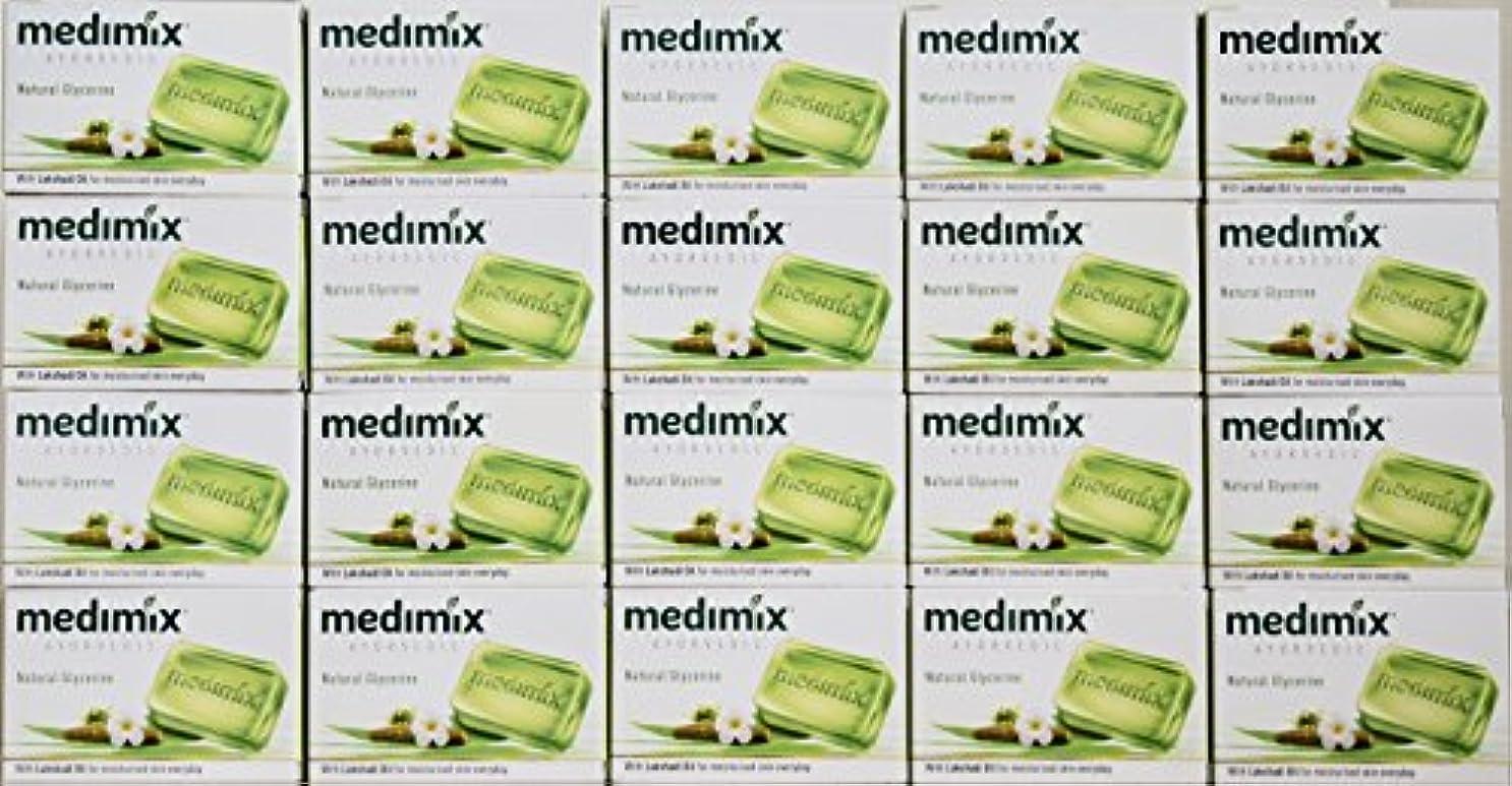 メディミックス MEDIMIX ナチュラルグリセリン(旧クラシックライトグリーン)石鹸 20個入り 125g