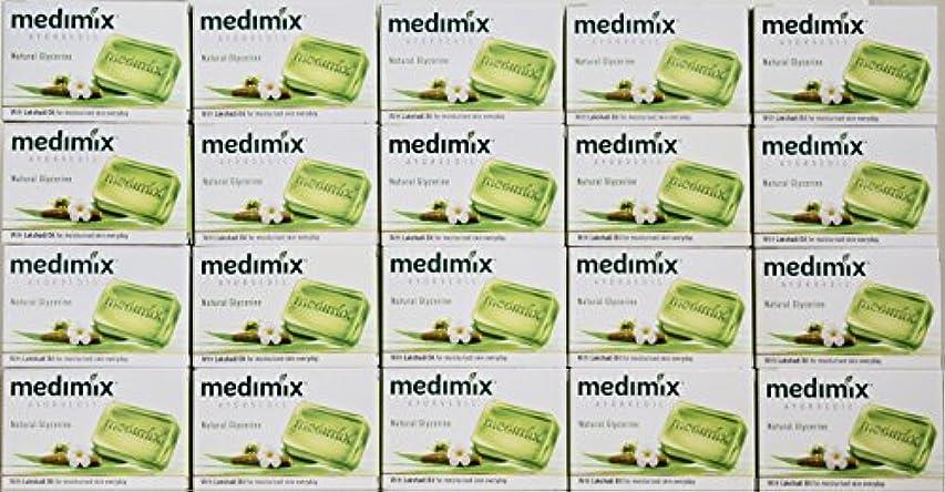 暗黙出会い委任メディミックス MEDIMIX ナチュラルグリセリン(旧クラシックライトグリーン)石鹸 20個入り 125g