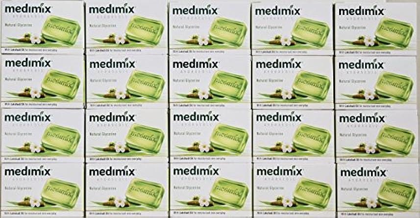 診断する便利コートメディミックス MEDIMIX ナチュラルグリセリン(旧クラシックライトグリーン)石鹸 20個入り 125g
