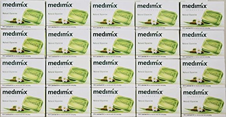 タイムリーな長くする地区メディミックス MEDIMIX ナチュラルグリセリン(旧クラシックライトグリーン)石鹸 20個入り 125g