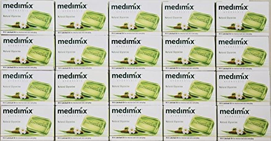 船形アノイ馬鹿げたメディミックス MEDIMIX ナチュラルグリセリン(旧クラシックライトグリーン)石鹸 20個入り 125g