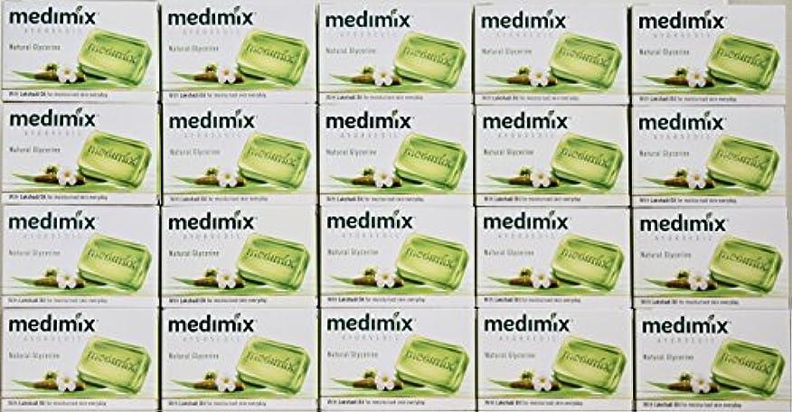 不毛満州ディプロマメディミックス MEDIMIX ナチュラルグリセリン(旧クラシックライトグリーン)石鹸 20個入り 125g