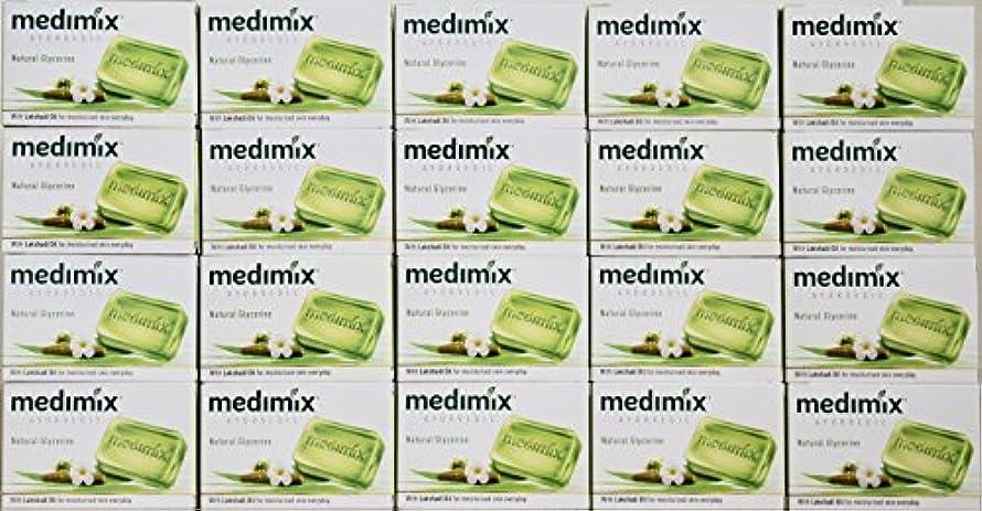 レイ給料ゴールメディミックス MEDIMIX ナチュラルグリセリン(旧クラシックライトグリーン)石鹸 20個入り 125g