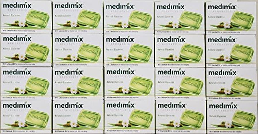 ウェーハ旅客上メディミックス MEDIMIX ナチュラルグリセリン(旧クラシックライトグリーン)石鹸 20個入り 125g