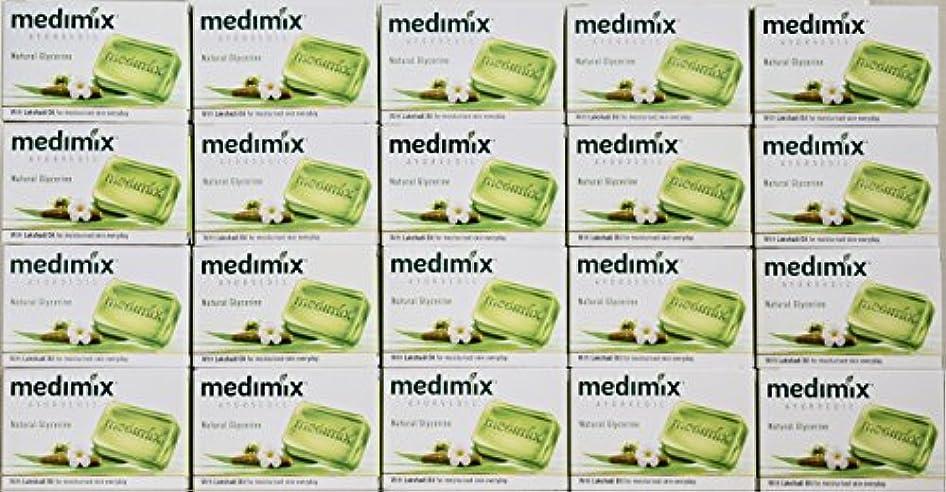 香り夕食を作る住居メディミックス MEDIMIX ナチュラルグリセリン(旧クラシックライトグリーン)石鹸 20個入り 125g