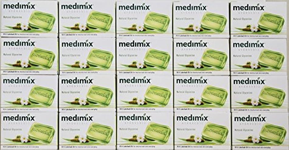 タイマーエージェント夫婦メディミックス MEDIMIX ナチュラルグリセリン(旧クラシックライトグリーン)石鹸 20個入り 125g