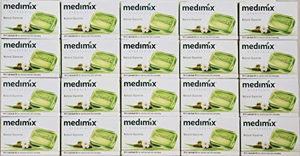 認可集中的な支配するメディミックス MEDIMIX ナチュラルグリセリン(旧クラシックライトグリーン)石鹸 20個入り 125g