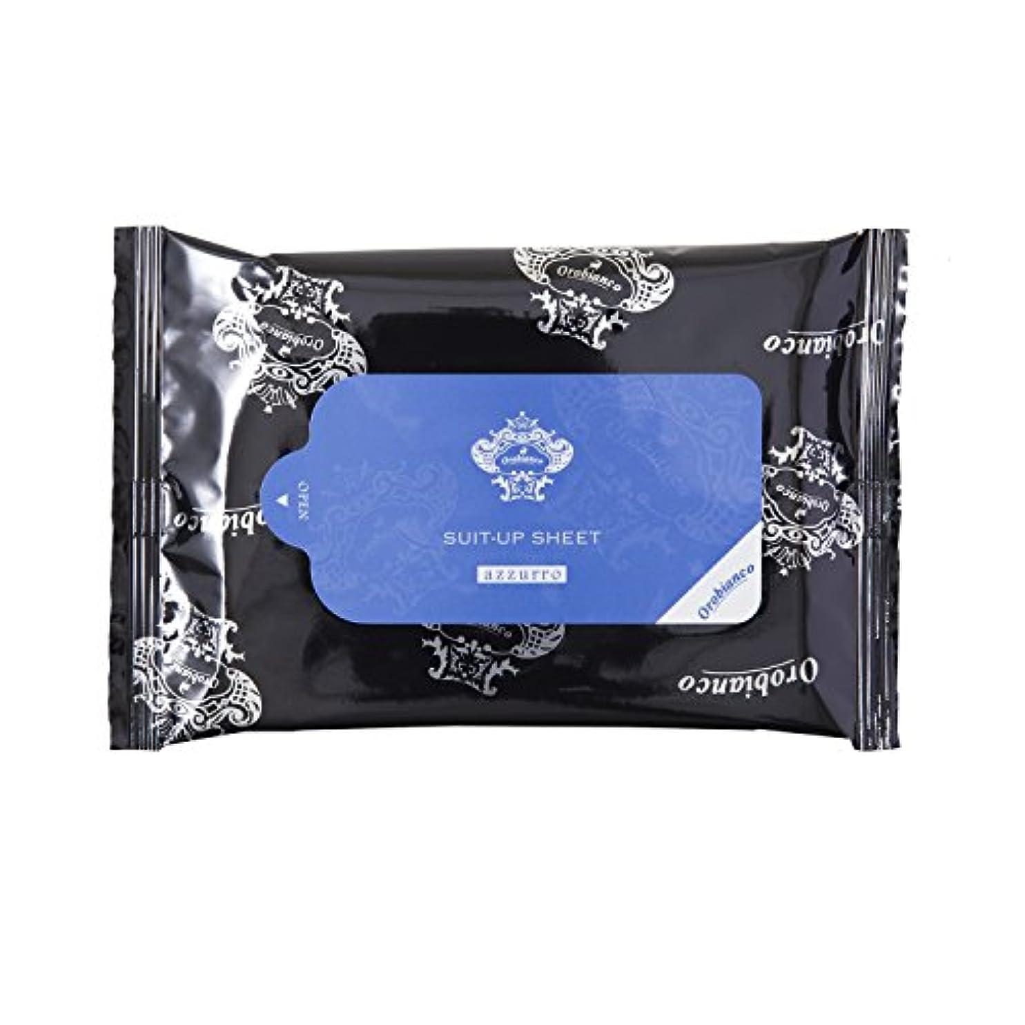 薄汚い統治可能ボーナスOrobianco オロビアンコ スーツアップシート azzurro(アズーロ) 12枚入
