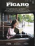 madame FIGARO japon (フィガロ ジャポン)2021年11月号[特集:この時代に、本が教えてくれること。/活動寫眞館:白石麻衣、シシド・カフカ]
