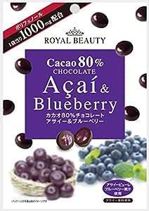 ROYAL BEAUTY カカオ80% チョコレート アサイー&ブルーベリー 80g×10袋