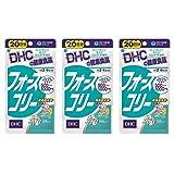 【セット品】 DHC フォースコリー (20日分) 80粒 × 3個セット
