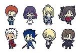 ラバーストラップコレクション 劇場版「Fate/stay night[Heaven's Feel]」 1BOX = 8個入り 全8種