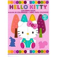 Hello Kitty Coloring Book ( 40ページ)