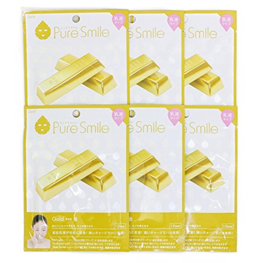 発表感謝想像力豊かなPure Smile ピュアスマイル 乳液エッセンスマスク 金 6枚セット