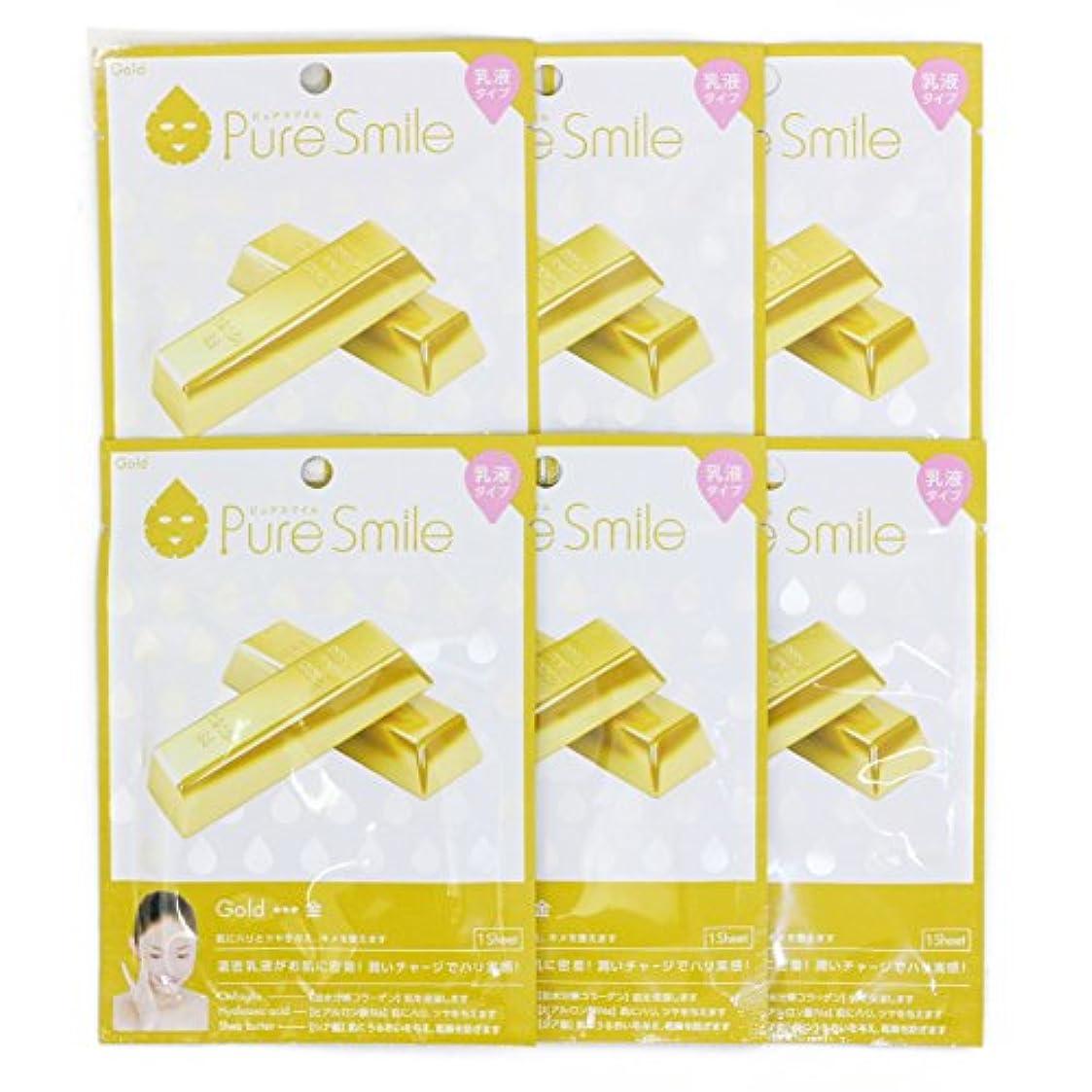 アンデス山脈ユーザー上陸Pure Smile ピュアスマイル 乳液エッセンスマスク 金 6枚セット