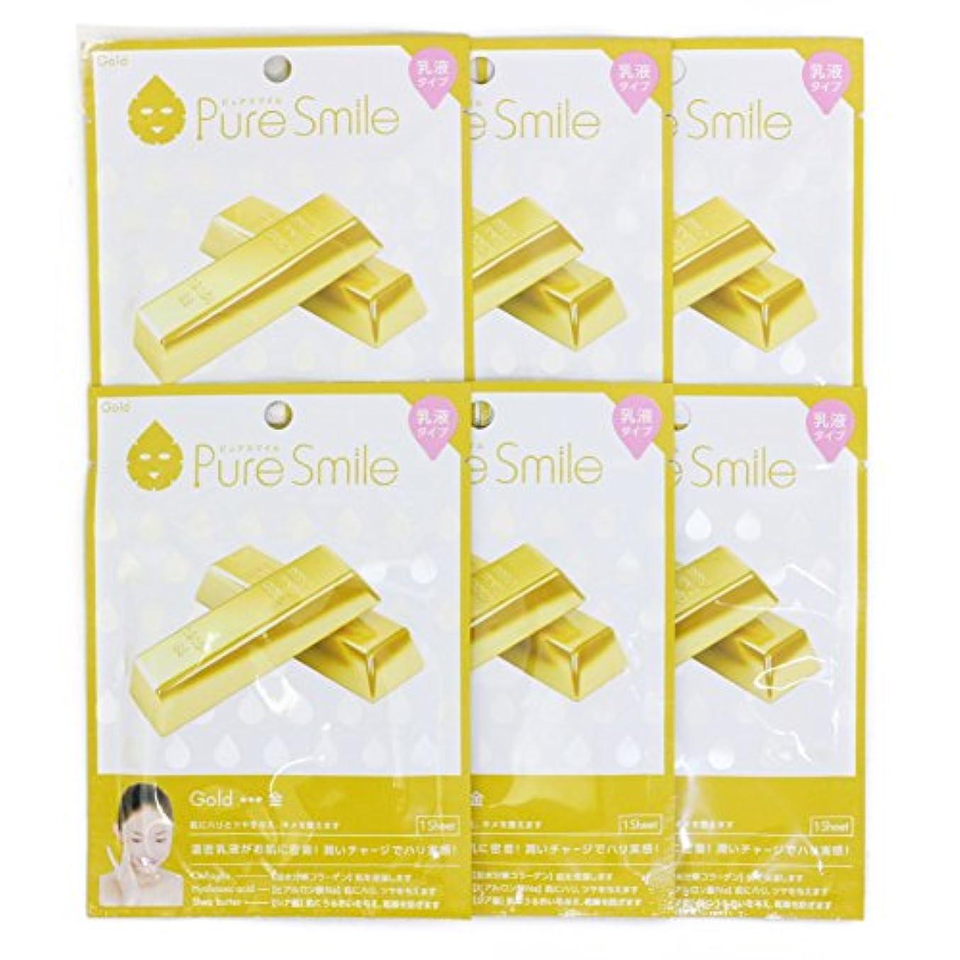 ボア事業観察Pure Smile ピュアスマイル 乳液エッセンスマスク 金 6枚セット
