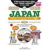 旅の指さし会話帳 69JAPAN[スペイン語版] (ここ以外のどこかへ!―JAPAN)