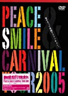 Peace&Smile Carnival tour 2005 皆そろって笑顔でファッキュー。 [DVD](通常1~2営業日以内に発送)