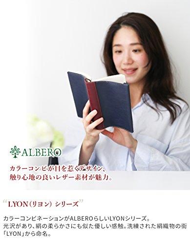 ALBERO(アルベロ)『LYON(リヨン)ブックカバー』