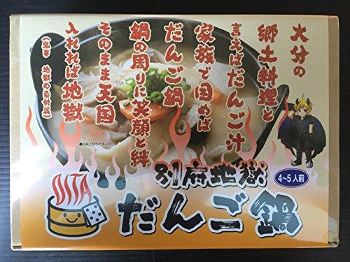 別府地獄だんご鍋(130g×2)5箱SET