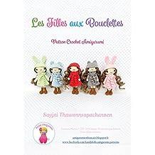 Les Filles aux Bouclettes: Patron Crochet Amigurumi (French Edition)
