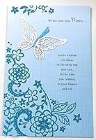 母の日、( We See Your Love、お母さん。。。in the、を共有する知恵--- ) by American Greetings各