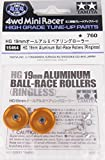 19mm オールアルミベアリングローラー アルマイト加工 15464 (ゴールド)