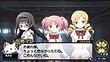 「魔法少女まどか☆マギカ ポータブル」の関連画像