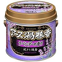 アース製薬 アース渦巻香 蚊取り線香 ラベンダーの香り 30巻缶入