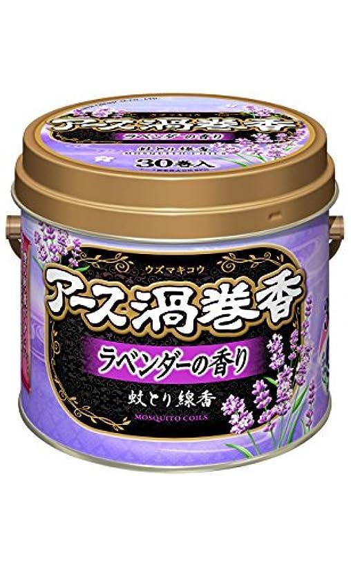 影響力のある調整可能単なるアース渦巻香 蚊取り線香 ラベンダーの香り [30巻缶入]