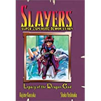 Slayers Super-Explosive Demon Story Book 2: Legacy of the Dragon God (Slayers (Graphic Novels))