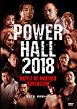 POWER HALL 2018.7.10 in 後楽園ホール [DVD]