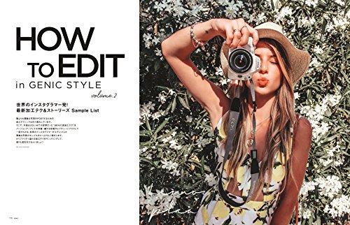 女子カメラGENIC 2018年9月号 (VOL.47-