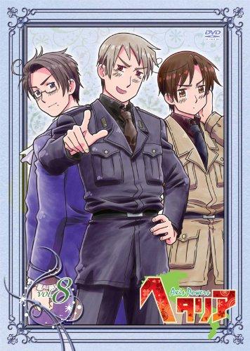 ヘタリア Axis Powers vol.8【通常版】 [DVD]の詳細を見る